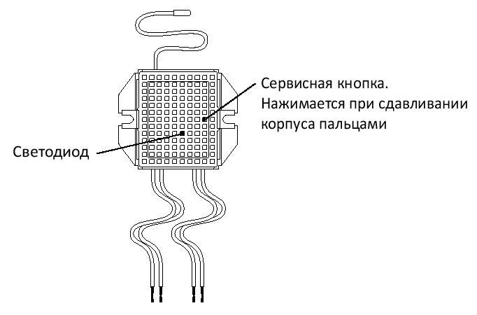 Схема подключения выключателя: